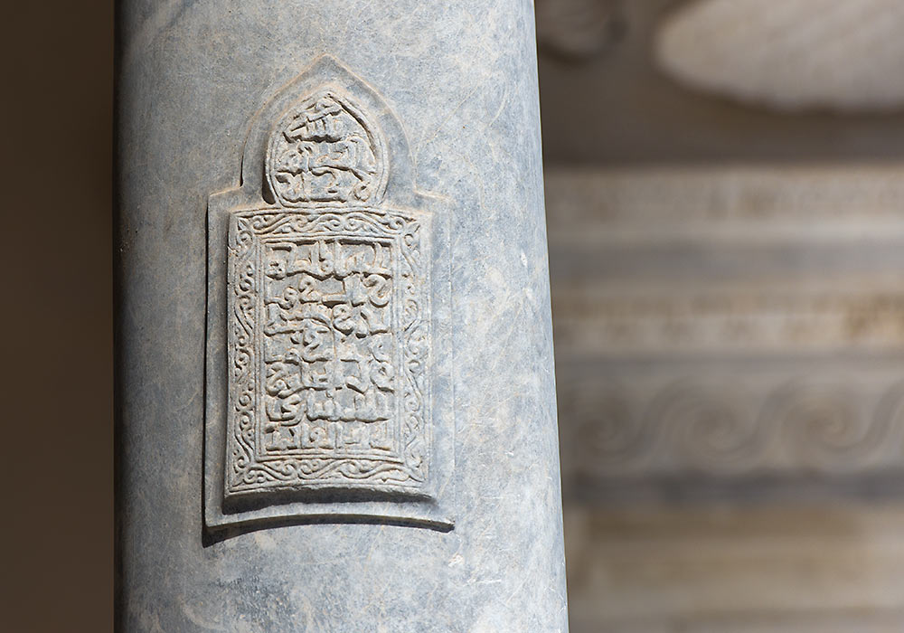 Islamic inscription on the left column outside the cathedral of Palermo