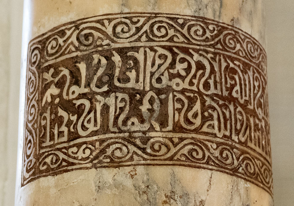 Islamic inscription on a column in La Martorana