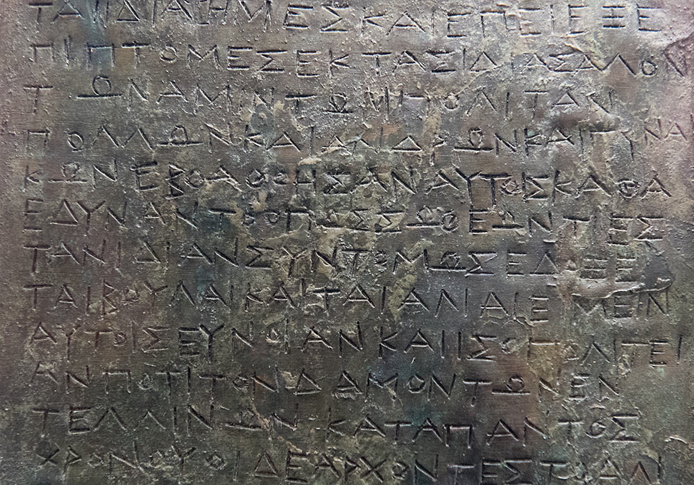 Decree (detail of a bronze tablet) by the Entellans in honour of the Segestans